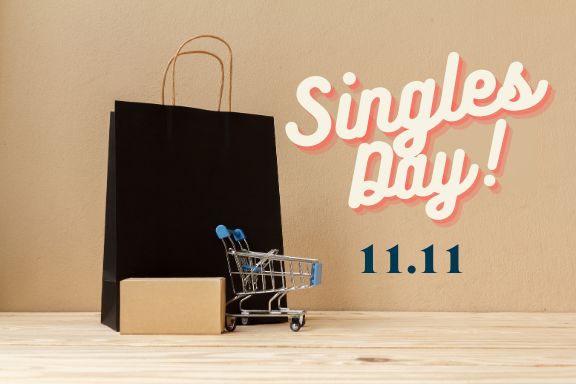 Singles Day 2020 shopping holiday